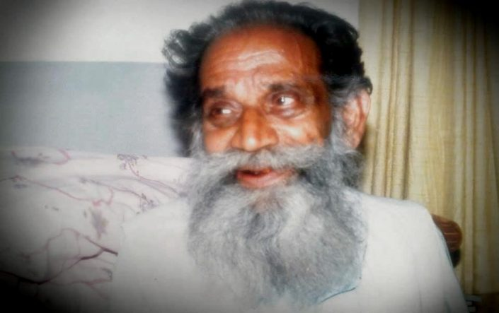 Baba Ubaid Ullah Khan Durrani