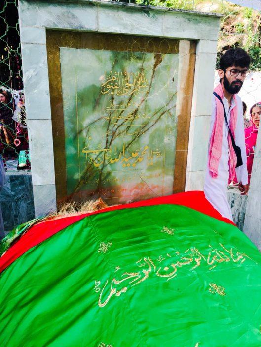 Hazrat Qibla Muhammad Ubaid Ullah Khan Durrani Mazar Shahrif
