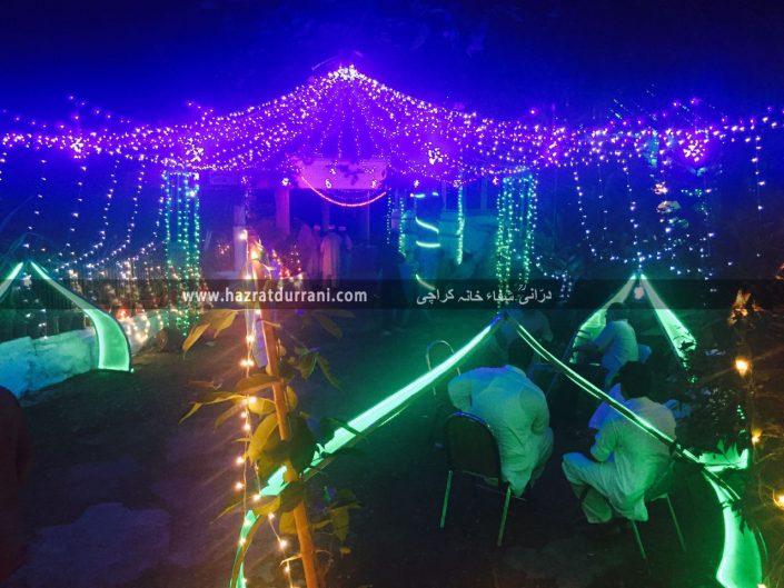 Urs Mubarak Hazrat Qibla Muhammad Ubaid Ullah Khan Durrani 2017